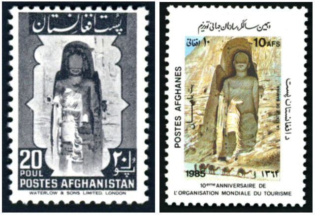 Stamps depicting the Bamiyan Buddhas. Photo credit: British Library