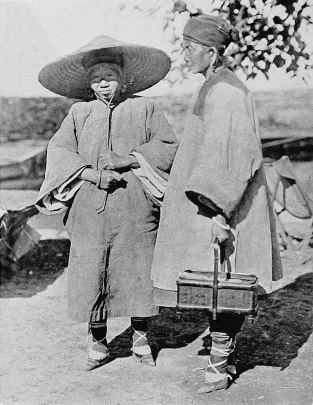 """Chinese Women of the Coolie Class with Bound Feet"", featured in Camps and Trails in China (1918)."
