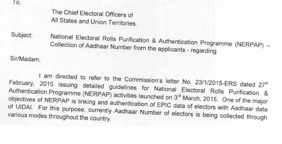 A portion of the Election Commission's letter sent two days after the Supreme Court issued the interim order in August 2015.