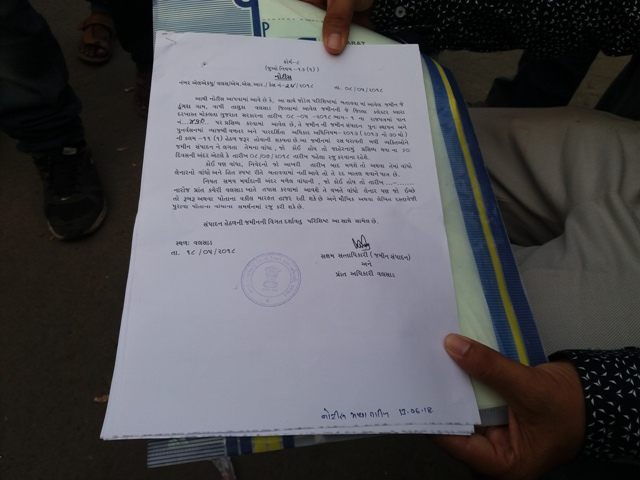 The notification on land acquisition, dated May 8, which land-owners in Dungra received from their talati on June 13.