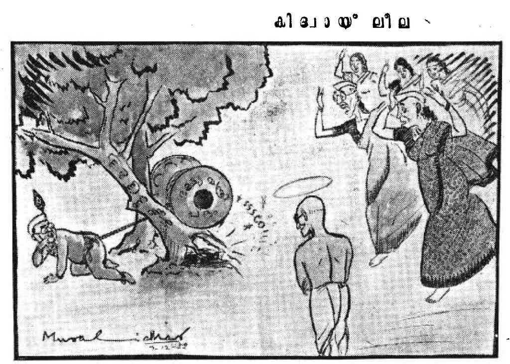 Why Kerala has produced India's top cartoonists, such as