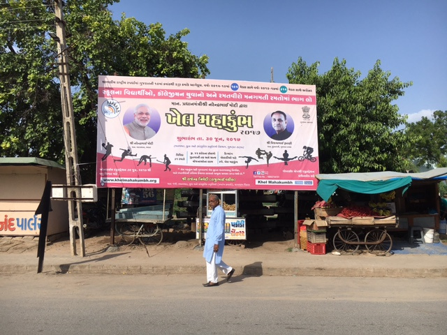 A hoarding of Narendra Modi in the town he hails from, Vadnagar. In the last six months, the town has seen a beautification campaign. But talk to locals and they complain of a lack of jobs.