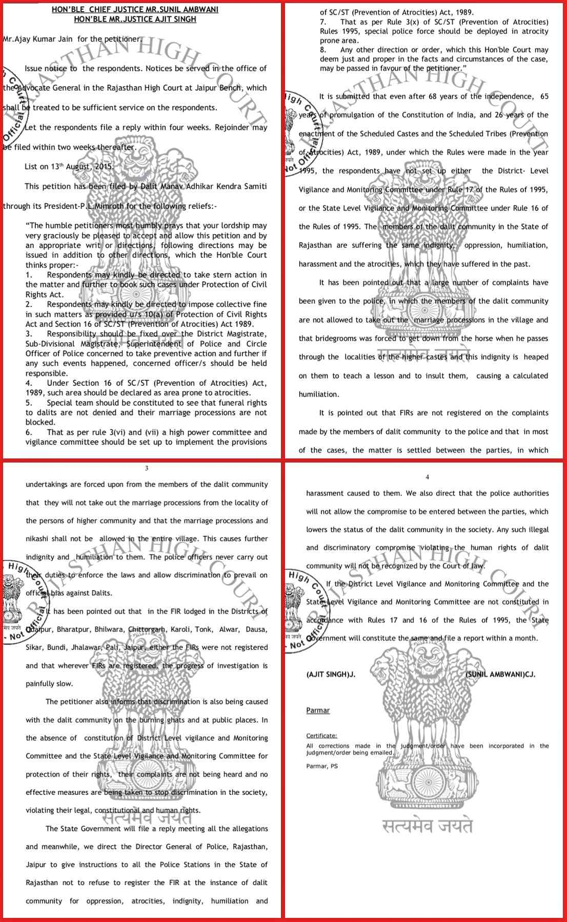 सतीश कुमार द्वारा दायर जनहित याचिका पर हाईकोर्ट का फैसला