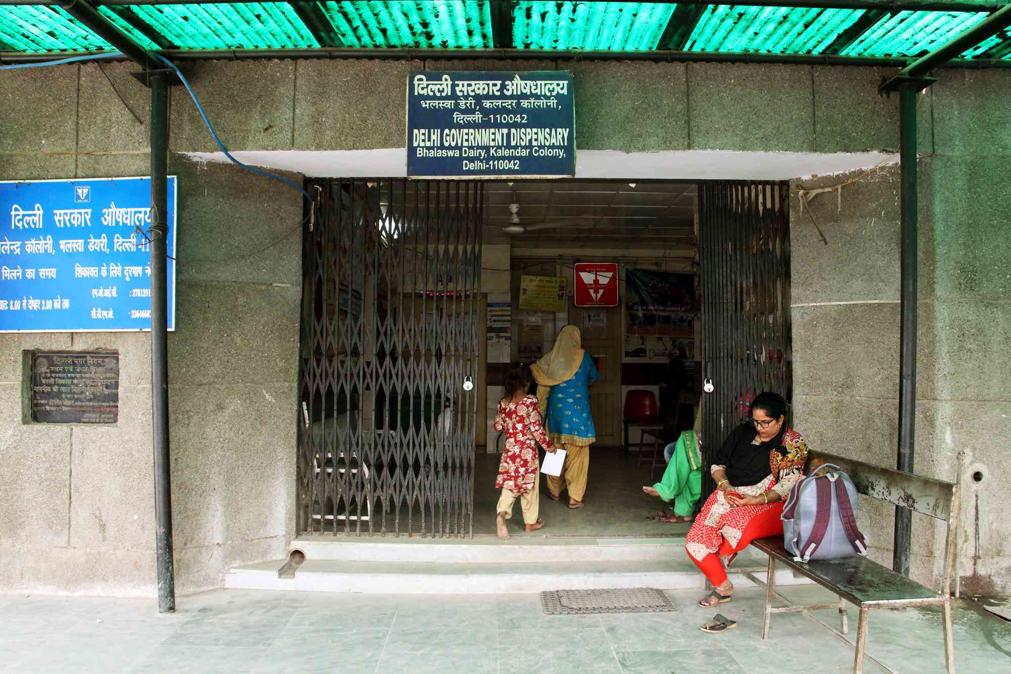 The government dispensary at Bhalswa dairy sees an average of 250 patients a day.