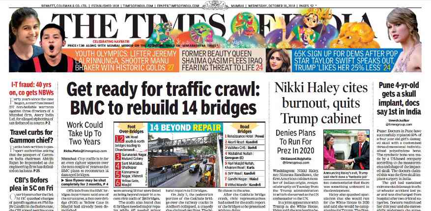 India's largest English newspaper chose to not carry the allegations Akbar on its front page on Wednesday