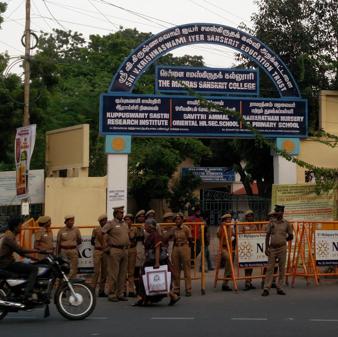 Security outside The Madras Sanskrit College.