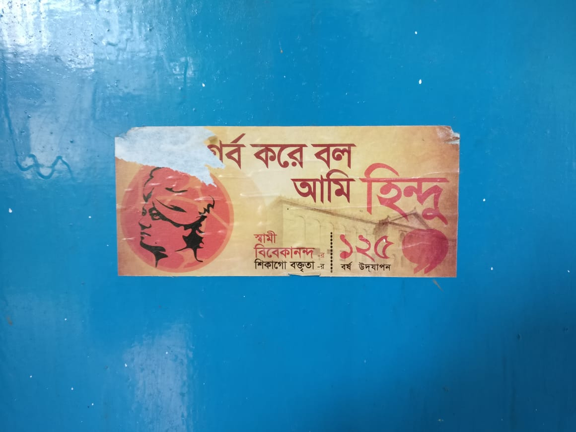 """A sticker outside an RSS office in Jhargram town which reads, """"Call yourself a Hindu with pride""""."""