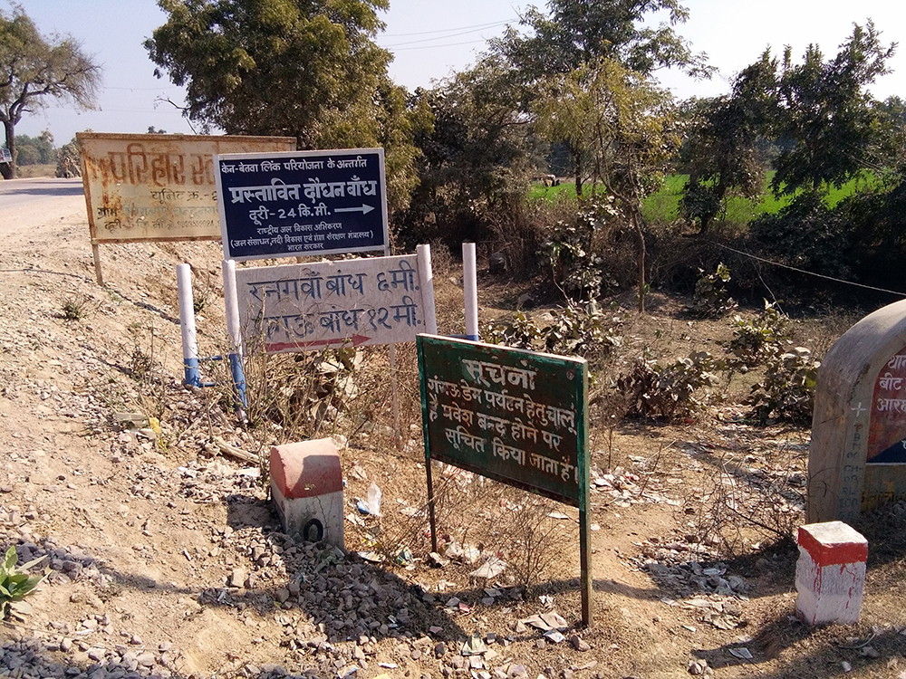 The spot of the proposed Daudhan dam. (Photo: Raksha Kumar).