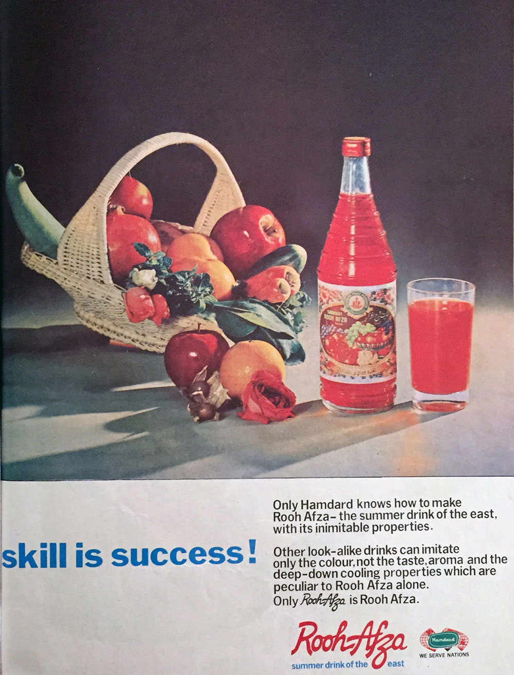 A Rooh Afza print ad published in 1989.