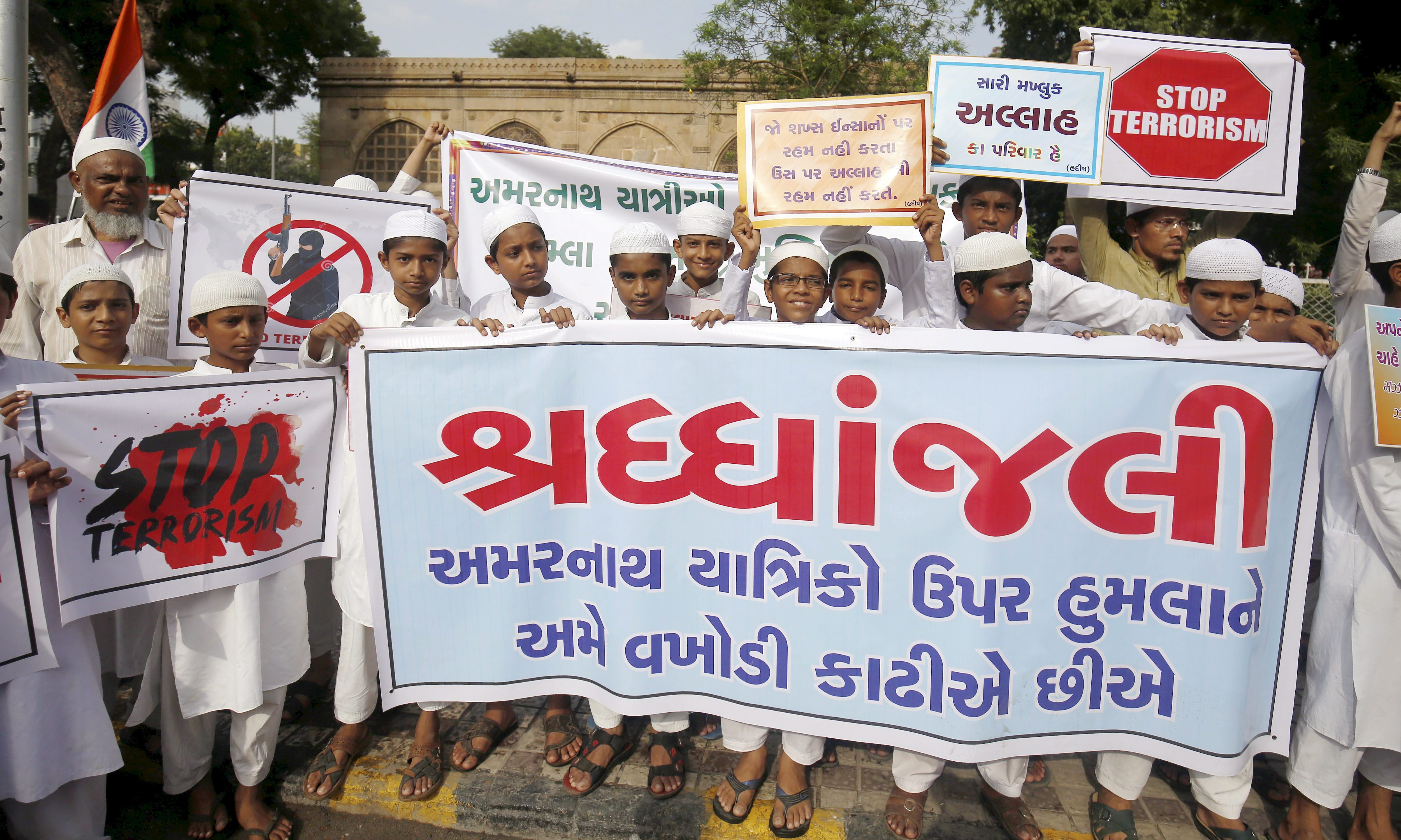 A Muslim group protests in Ahmedabad, Gujarat. (Pic: PTI)