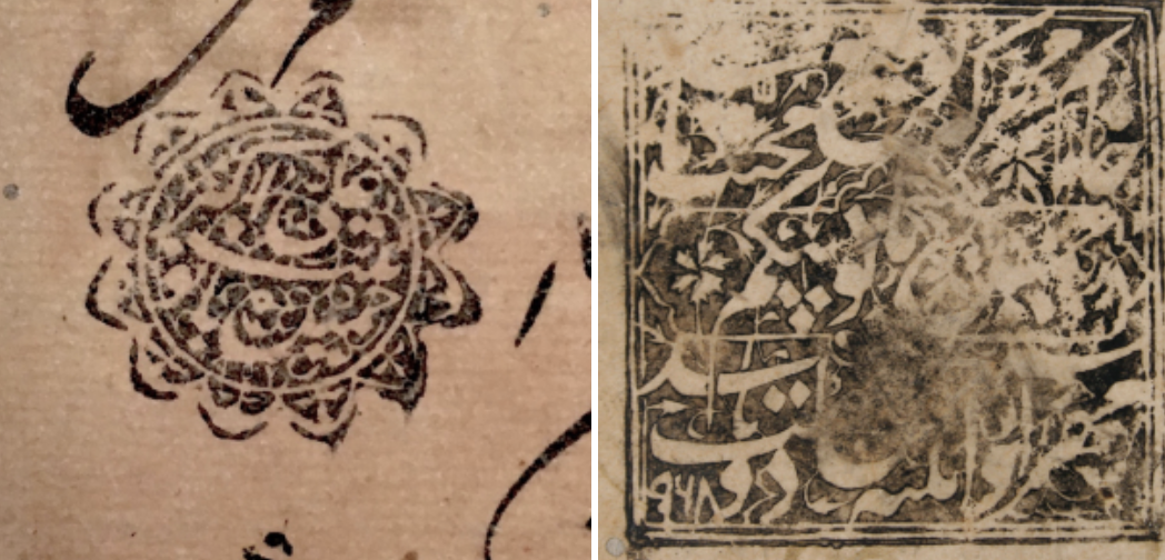 Left: Hamidah Banu's seal dated 957 (1550/51), stamped at the front of the Dīvān-i Hijrī (BL IO Islamic 791, f. IIIr) Right: her later seal dated 968 (1560/61), from the Dīvān-i Shāhī (CBL Per 257, f.1r) © The Trustees of the Chester Beatty Library, Dublin