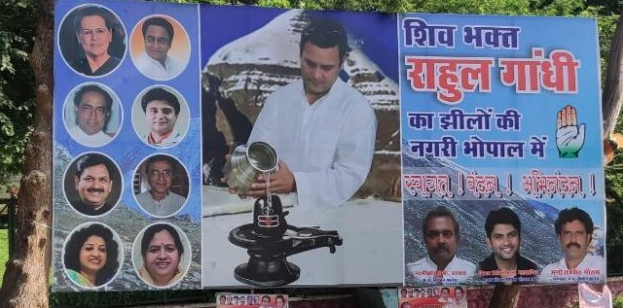 Discourse between the BJP and Congress in Madhya Pradesh has been reduced to whether Rahul Gandhi is a genuine Shiva bhakt. (Photo credit: via Twitter)