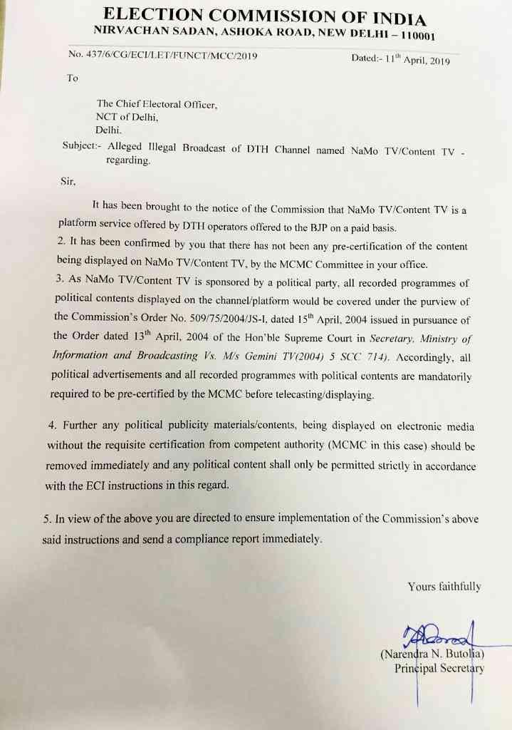 Election 2019: EC says political content on NaMo TV should