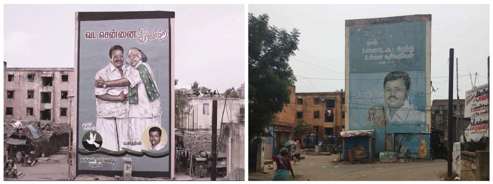 The wall in Madras (left) was shot at Jamaliah Lane in Perambur. Photo by Sruthi Ganapathy Raman.