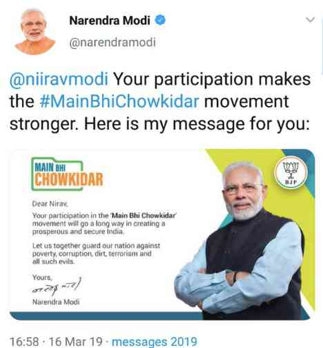 A screenshot of the automated personalised tweet that the Prime Minister's Twitter handle sent out to a Nirav Modi parody account.