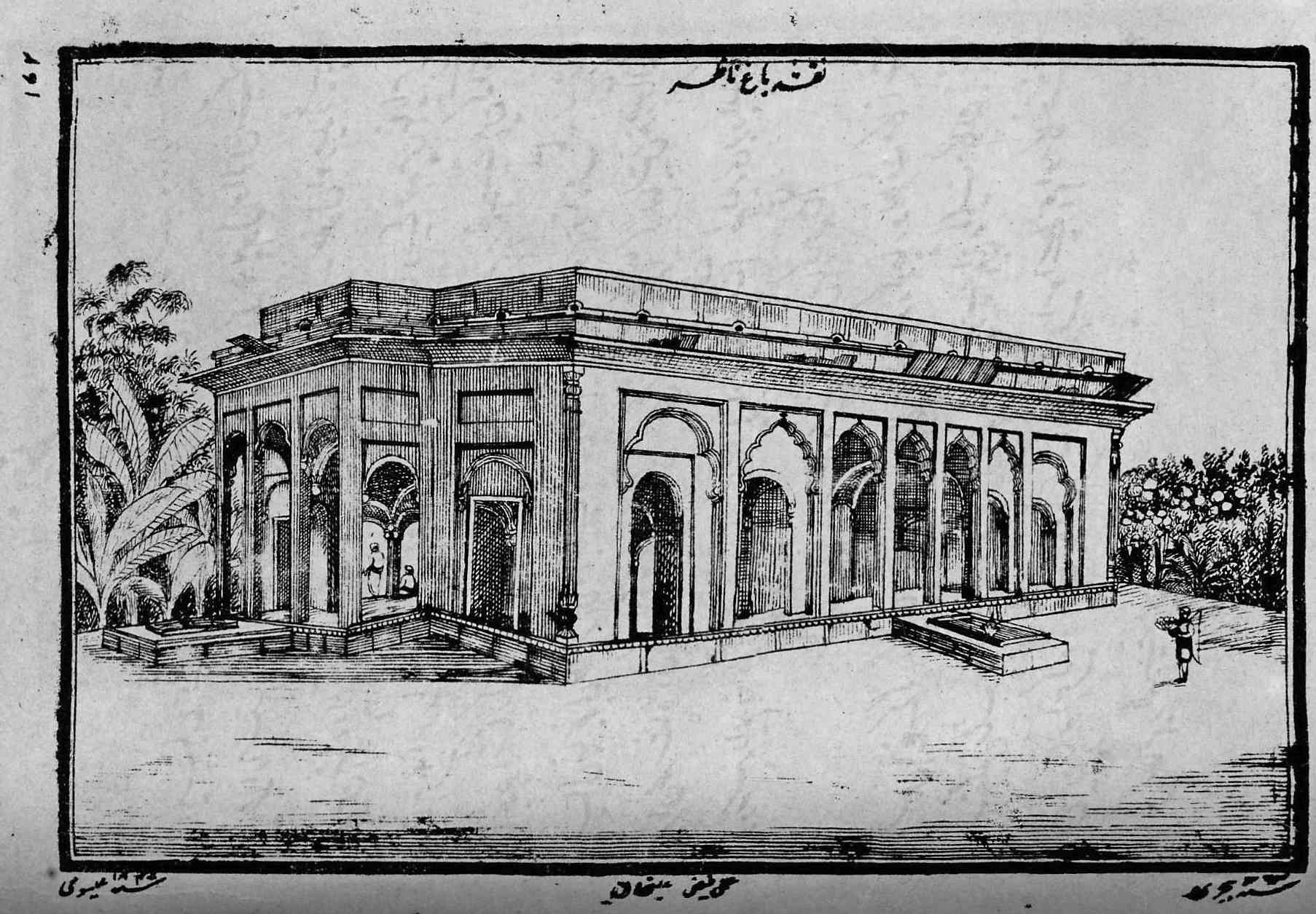 Bagh-e-Nazir | Courtesy: National Archives of India, New Delhi