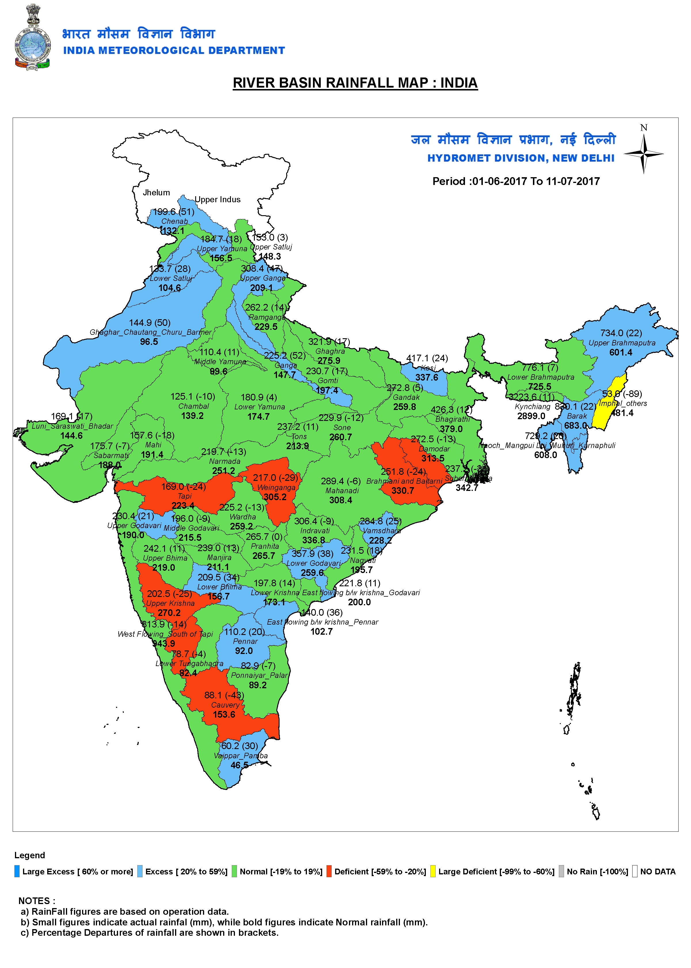 Credit: India Meteorological Department