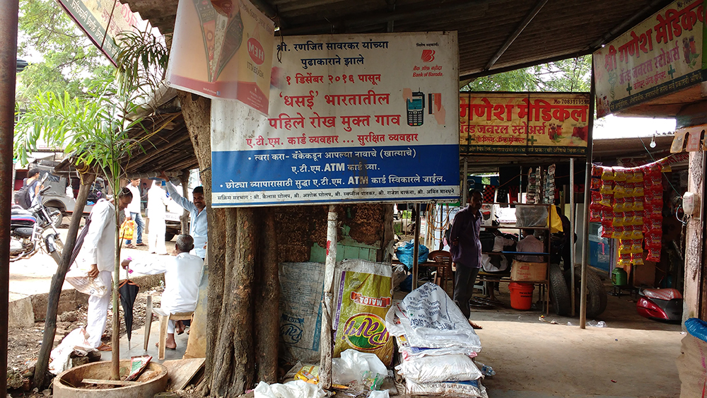 A poster declaring Dhasai cashless is still outside Patkar's shop, which he had shuttered for the day as he was away for work.