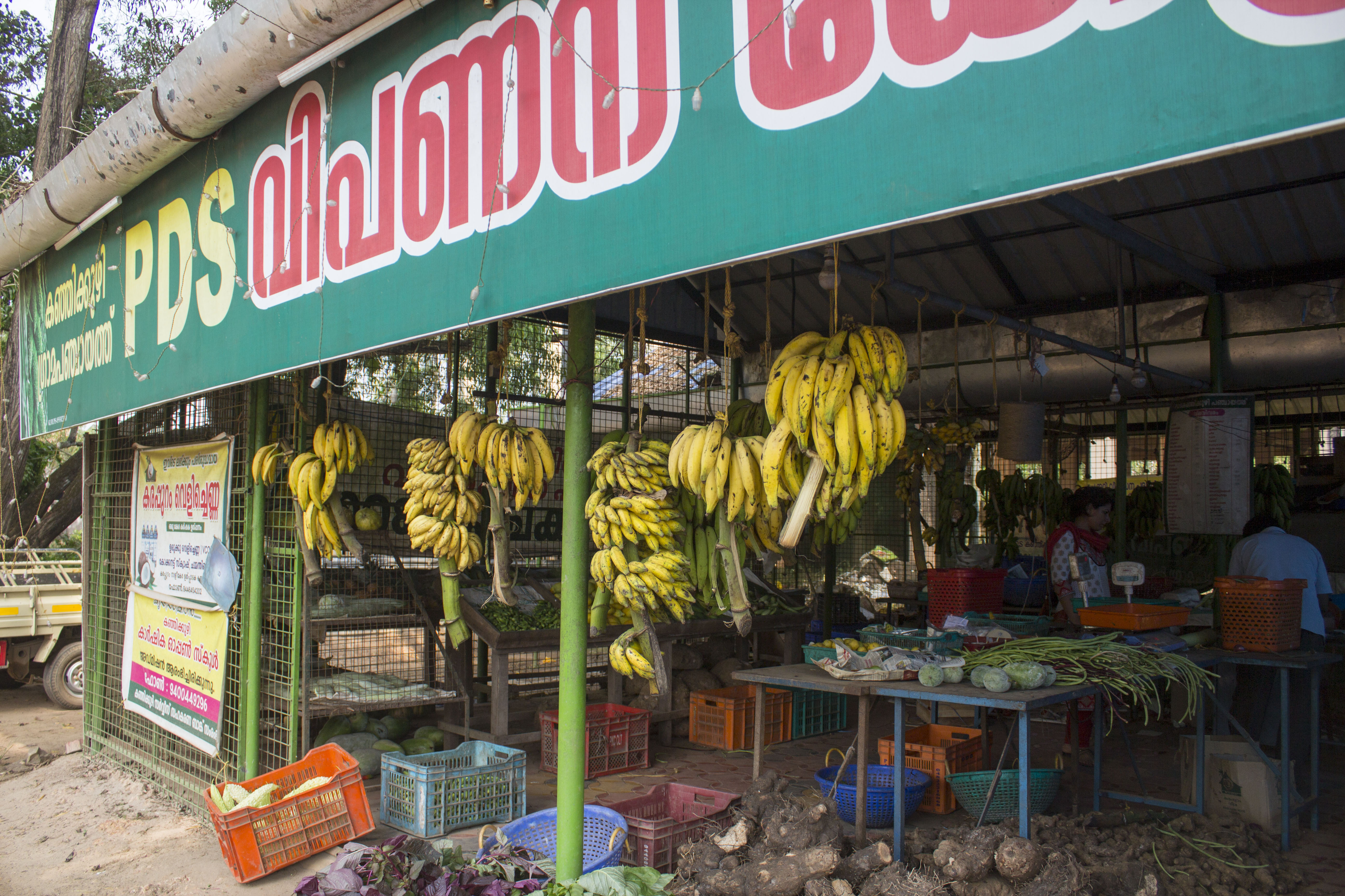 A PDS shop that sells local organic produce. Photo credit: Meenakshi Soman