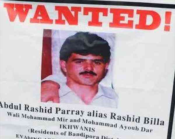 Rashid Billa, the main accused in the Saderkoot massacre, was shot dead by suspected militants in April 2017.