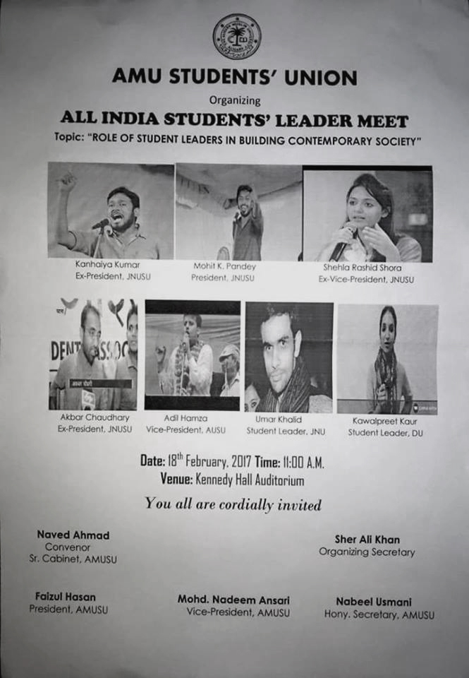 A handbill featuring student leaders from Delhi and Allahabad Image Credit: Facebook/Faizul Hasan