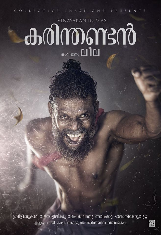 Vinayakan as Karinthandan. Image credit: Collective Phase One.