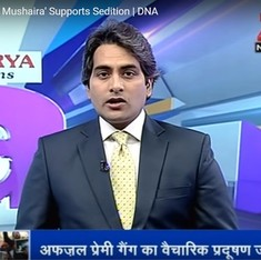 Poet branded 'anti-national' by Zee News contemplates legal action against the channel