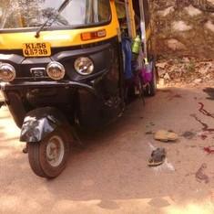 कन्नूर में संघ के सदस्य पर हुआ हमला यहां की 201वीं राजनीतिक हत्या हो सकता था