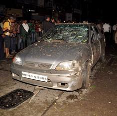 2011 Mumbai triple blasts: Alleged Indian Mujahideenoperative arrested by Anti-Terrorism Squad