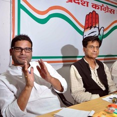 Before the Congress can save face in Uttar Pradesh, it first needs to find one