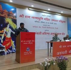 Rajiv Gandhi backed Ram temple at Ayodhya, claims Subramanian Swamy at controversial DU seminar
