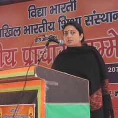 'Single biggest reform in education': Twitter trolls Smriti Irani after she is dropped from HRD