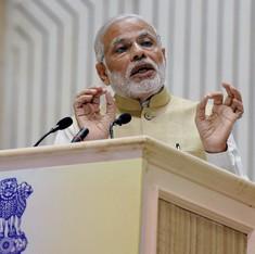राजन हम सबसे कम देशभक्त नहीं हैं : नरेंद्र मोदी