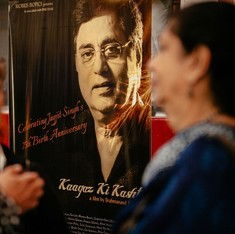 How 'Babul Mora', sung by Jagjit Singh, was recorded at 4am