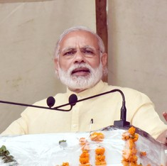 Narendra Modi emphasises on internal security, asks states to focus on intelligence sharing