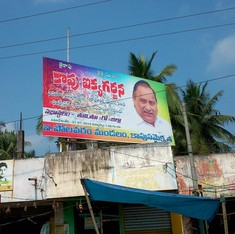 The Kapu question: Should a socially powerful but economically weak group get reservations?