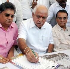 2011 में भ्रष्टाचार के आरोपों के चलते जेल गए बीएस येद्दियुरप्पा कर्नाटक भाजपा के नए अध्यक्ष बने
