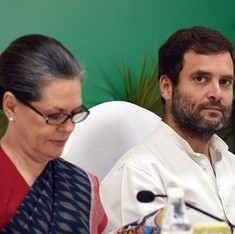 National Herald case: Congress' arrogant attitude will backfire, says BJP