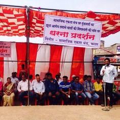 Chhattisgarh vigilante outfit Samajik Ekta Manch dissolved