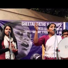 Watch Sheetal Sathe sing for Rohith while her jailed husband and troupe members await trial for being 'Naxalites'