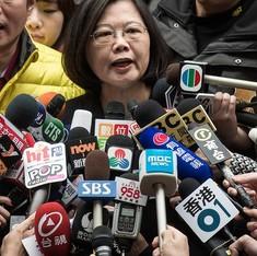 ताइवान से एक और देश ने रिश्ता तोड़ा
