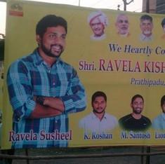 Police books Andhra Pradesh social welfare minister's son for molesting woman