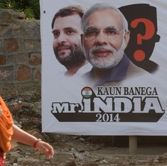 Listen to the Indian Express tapes that allegedly reveal Congress & BJP 'fixing' a bypoll