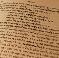 Textbooks should be made available in Sanskrit, says HRD Ministry panel