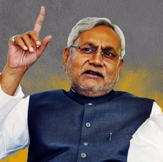 बिहार से बाहर विस्तार का नीतीश कुमार का सपना क्यों समय के साथ मुश्किल होता जा रहा है