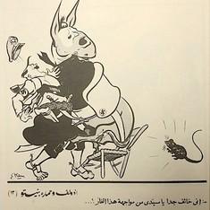 Hidden history: An A-Z of Britain's Arabic propaganda