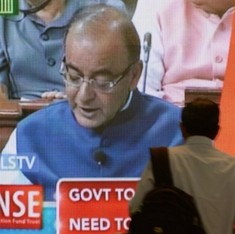 Government introduces bankruptcy bill in the Lok Sabha