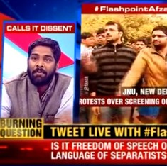'We don't want a media trial': JNU students angered by TV reportage of campus crisis