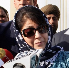 AFSPA can be revoked on an 'experimental basis', says Mehbooba Mufti