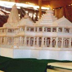 अयोध्या में विवादित भूमि पर मंदिर बनाने के शिया वक्फ बोर्ड के प्रस्ताव सहित आज के ऑडियो समाचार